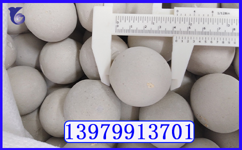 50mm瓷球