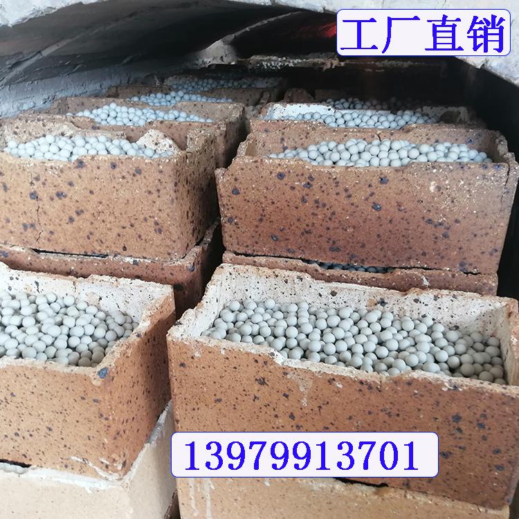 高效瓷沙滤料厂家直销0.5-1.0mm,1.0-2.0mm2
