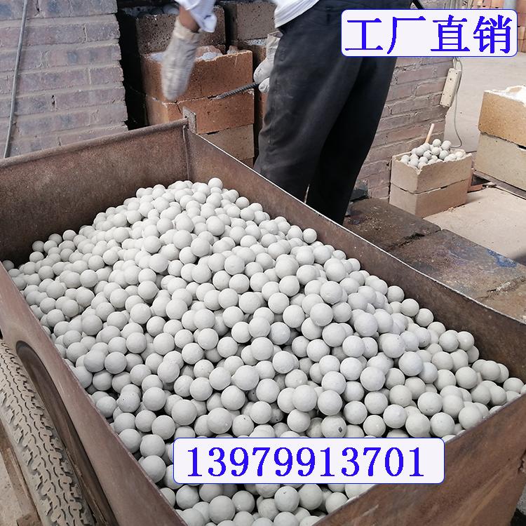 0.5mm-50mm水过滤稀土瓷砂滤料1