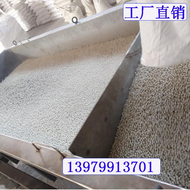 高效瓷球滤料厂家直销0.5-1.0mm,1.0-2.0mm4